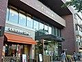 Sumitomo Mitsui Banking Corporation Kunitachi Branch.jpg