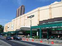 Sungei Wang Plaza.jpg