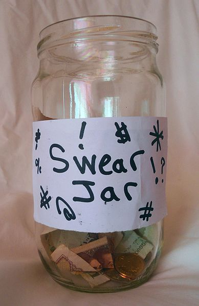 File:Swear jar 2.jpg