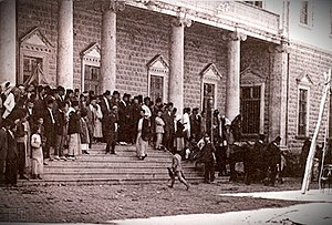 Syrian National Congress - Syrian National Congress, Damascus 1919-1920On the steps of the Arab Club building