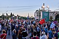 Syriza party rally at Syntagma Square. 24 May 2019.jpg