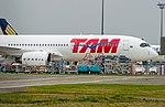 TAM A350 PR-XTB 29fev16 LFBO-1.jpg