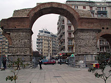 THES Arch of Galerius E face.jpg