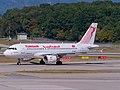 TS-IMO Airbus A319-114 A319 c n 1479 - TAR (44884088542).jpg