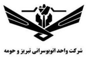 Tabriz railway station - Image: Tabriz Bus logo