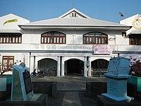 Tagudin Municipal Hall, Base Hospital Marker, Sundial.jpg