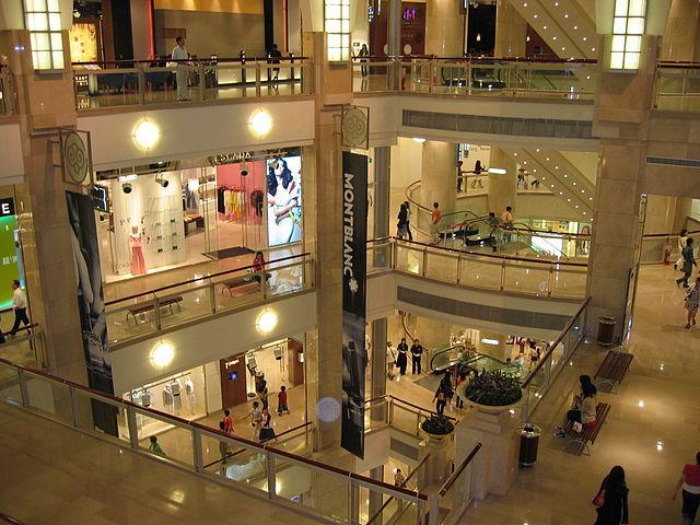 Taipei 101 mall interior