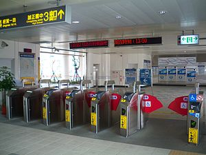 Taipei Metro - Faregates at Taipei Nangang Exhibition Center Station