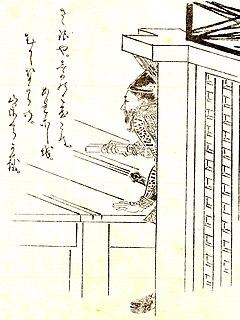 General in the Genpei War