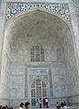 Taj Mahal, Agra views from around (45).JPG