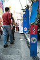 Tanabata Matsuri at Liberdade (2666159013).jpg