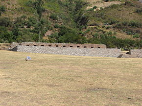 Tarahuasi Archaeological site - overview.jpg