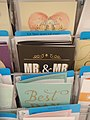 Target shop with same-sex marriage wedding card (7701274168).jpg