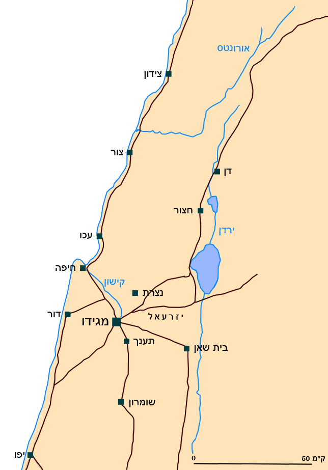 Tell Megiddo - ancient roads map