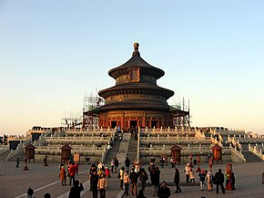 Temple-of-heaven2.jpg
