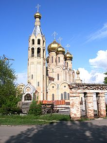 Temple of an icon of Divine Mother.jpg
