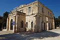 Templer building as public house - Beit Lechem haGlilit.jpg