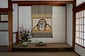 Tenryuji Kyoto29s5s4200.jpg