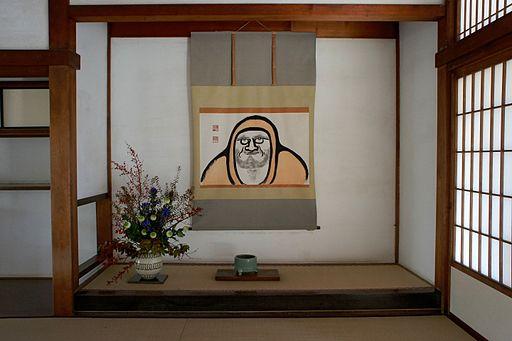 Tenryuji Kyoto29s5s4200