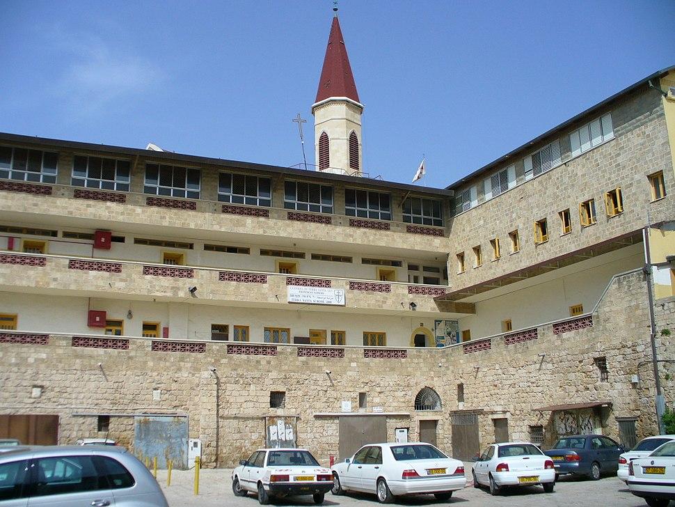 Terra Santa School, Acre Israel