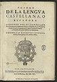 Tesoro de la lengua castellana Covarrubias 1611.jpg