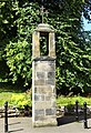 The 1777 Kirkhill Astronomical Pillar, Almondell Park, West Lothian. View from south.jpg