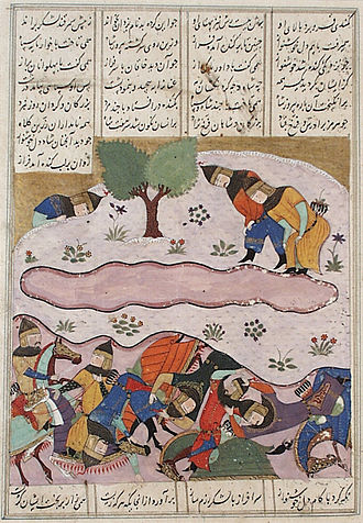 Peroz I - The defeat and death of Peroz in the Shahnameh.