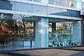 The JGC corporation main office entrance hall.JPG
