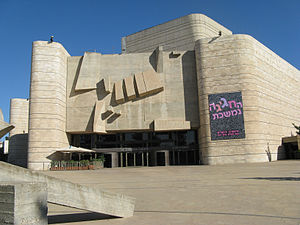 Jerusalem Theatre - Jerusalem Theatre.