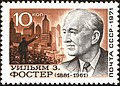 The Soviet Union 1971 CPA 4066 stamp (William Z. Foster and View of New York).jpg