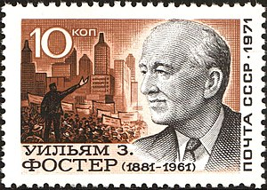 William Z. Foster - William Z. Foster on the silhouette of buildings in New York and a meeting of workers, stamp of USSR 1971.