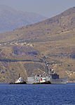 The guided missile frigate USS DeWert (FFG 45), right, arrives in Souda Bay, Greece, July 31, 2013 130731-N-MO201-013.jpg