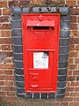 Themelthorpe Road Victorian Postbox - geograph.org.uk - 1521220.jpg