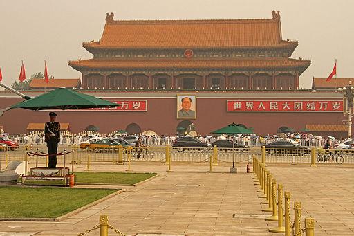 Tiananmen Square 04 (4934493119)