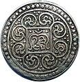 Tibetan silver coin Kong-par tangka, dated 13-45 (=1791).jpg