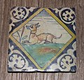 Tile with dog Holland.JPG