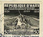 Timbre haïtien de 50 centimes de gourdes.jpg