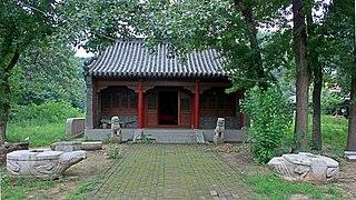 Tomb of Min Ziqian