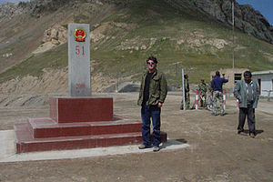 Torugart Pass - The Chinese border crossing at the Torugart Pass on the road between Naryn (Kyrgyzstan) and Kashgar (Xinjiang)