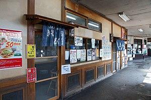 Towada-Kanko Electric Railway Misawa Station Misawa Aomori pref Japan05s3.jpg