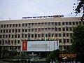 Trường ĐHSP Hà Nội.JPG