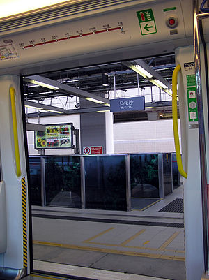 Ma On Shan Line - Image: Train stopping at Wu Kai Sha