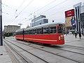 Tram 934 - Katowice (rear).jpg