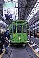 Tram Milano 10.jpg