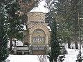 Tronoša monastery 18.jpg
