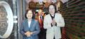 Tsai Ing-wen & Chien Lee-feng.png