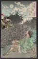 Tsukioka Yoshitoshi (188?) Tsuki hyaku shi - Waisui no tsuki.png
