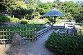 Tsuruma Park Yatsuhashi 20170519.jpg
