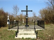Turiysk Volynska-Polish cemetery-memorable sign-general view.jpg