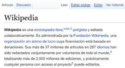 Paso 1. Editar Wikipedia es muy sencillo, simplemente haz clic en la pestaña «editar» ubicada en la parte superior de todas las páginas (cada sección también tiene un enlace equivalente).